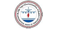 ภาพสัญลักษณ์ บริษัท วิทยุการบินแห่งประเทศไทย จำกัด