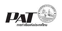ภาพสัญลักษณ์ การท่าเรือแห่งประเทศไทย