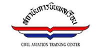 ภาพสัญลักษณ์ สถาบันการบินพลเรือน