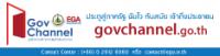 ภาพสัญลักษณ์ GovChannel